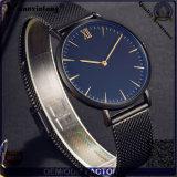 Yxl-222 de alta calidad de acero de malla de acero promocional reloj Vogue de cuarzo hombres de las mujeres de reloj de lujo de encargo Logo OEM fábrica de reloj