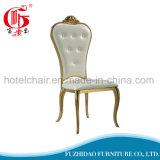 金のステンレス鋼ホテルの椅子を食事する白いPUの現代宴会