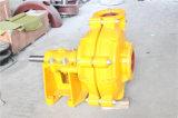 중국 OEM 슬러리 펌프 공장 광석 처리 판매를 위한 수평한 원심 슬러리 펌프