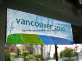 デジタル壁ポスター印刷PVC屈曲の昇進を広告する物質的なビニールの旗をカスタム設計しなさい