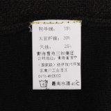 Пуловер волокна яков и сои Bn0033ab и смешанных Tencel людей связанный