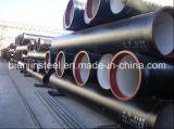 Gasversorgung mit GB-duktiles Eisen-Stahlrohren