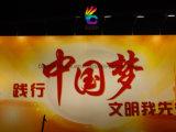 Stampa personalizzata esterna che fa pubblicità alla bandiera del PVC del vinile (SS-VB10)