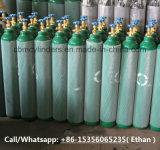 酸素のヘリウムのアルゴン窒素の水素の空気ガス包装シリンダーびん