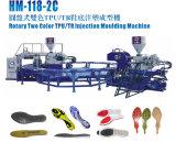 Máquina de fatura da modelação por injeção de sapata giratória única (cor de 1/2)