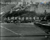 容器の長距離赤外線画像のカメラ180mmレンズ