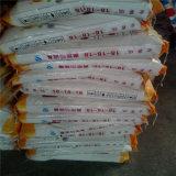 Chinas größter Düngemittel-Hersteller der Nitroverbindungs-NPK