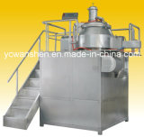 cGMPのぬれた混合の造粒機(SHLG-600)のための薬剤の機械装置