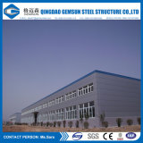 Steel Structure Bridge Application et GB Standard Low Cost Prefab Warehouse