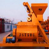 対シャフトの強制的で具体的なコンクリートミキサー車(Js750)