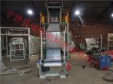 Máquina de sopro da película especial do LDPE. Chsj-45/50h