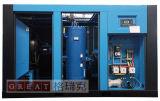 風の冷却のタイプ高圧回転式ねじ圧縮機