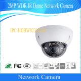 Камера иК сети WDR купола Dahua 2MP (IPC-HDBW8231E-Z5)
