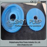 Bomba centrífuga de la mezcla resistente del tratamiento de aguas de lavado del carbón con el trazador de líneas del metal