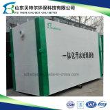 1000m3/D廃水の処理場システム