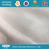 Non сплетенная ткань для одежды