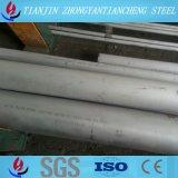 tubo inconsútil/tubo del acero inoxidable 2507/S32750/1.4410 en buena calidad
