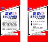 Bunter Druck-Verpackungs-Plastik gesponnener Beutel für Düngemittel
