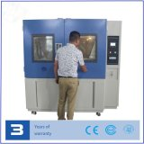 IEC 60529 IPの保護集塵室(DI-800)