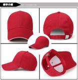 Nuovo berretto da baseball del cappello di Sun di modo di stile 2017
