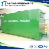 Máquina del tratamiento de aguas residuales del almidón del precio de fábrica