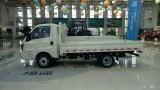 Camion neuf chinois de la cargaison 2WD de Waw d'essence à vendre