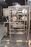 Instalación de depuración del agua de la fabricación de la planta de agua