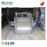 Kleiner Edelstahl-Plastikpartikel-Zufuhrbehälter