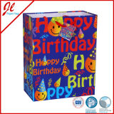 高品質党紙袋の誕生日プレゼントの紙袋