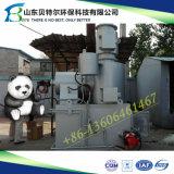 200-300kgs/Time医学の廃棄物管理の焼却炉、3Dビデオガイド