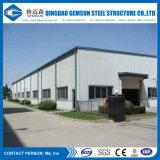 Magazzino prefabbricato della struttura d'acciaio di disegno della Cina con la certificazione del Ce