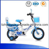 Китай Wholesale Children Bike All Kinds Kids Bicycle