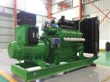 Gerador aprovado 180kw do biogás do gerador do metano do ISO do Ce favorável ao meio ambiente industrial dos geradores para a central energética