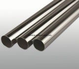 Aluminium / Alliage d'aluminium Extrusion Divers Tube / Pipe