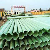 FRP/GRP/Fiberglass/Polyester/Composite Process Pipe pour le gisement de pétrole