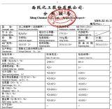 De Leverancier van Peroxydisulfate van het kalium in China met Grote Kwaliteit