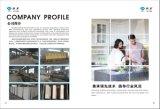 Kf-303 de bruine Plak van de Steen van het Kwarts van de Kleur voor Woon en Commercieel Project