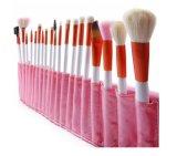 20PCS/Set Cosmetic Facial Make up Brush Kit