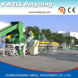 ラインをリサイクルするMachine/PEをリサイクルする機械か無駄のプラスチックをリサイクルするPEのフィルム