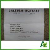 Prijs van de Acetaat van het Calcium van Additieven voor levensmiddelen de Vochtvrije voor Bewaarmiddelen CAS 62-54-4