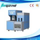 2015半自動中国のびんの吹く機械