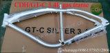 自転車フレーム、バイクフレームGtCの新しいモデル