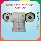 Laser Camera de HD para 800m Detect em Security Field com IP Camera