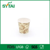 처분할 수 있는 종이컵을 맛보는 4oz 관례에 의하여 인쇄되는 물결 모양 커피