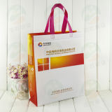 PS Coating (MY-064)를 가진 3D Non Woven Fashion Bag