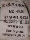 技術的な等級亜鉛硫酸塩の一水化物ライン製品