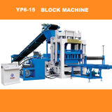 Macchina del blocchetto del cemento, macchina del mattone del cemento, linea di produzione del mattone (PJ600)