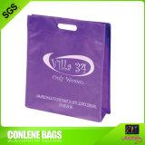 Nonwovenハンドル袋(KLY-NW-0158)のパンチハンドル袋