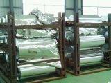 Aluminium Foil Jumbo Rollの高品質