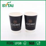 Бумажные стаканчики стены двойника контейнера питья аттестации SGS устранимые
